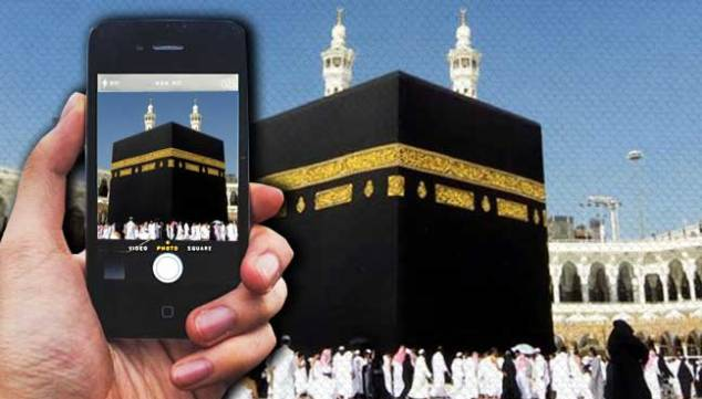 larangan-ambil-gambar-masjidil-haram-arab-saudi-mekah