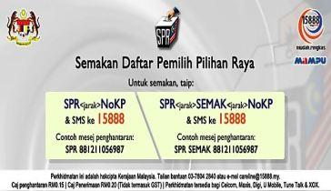Semakan Daftar Pemilih Spr Pru 14 Secara Online Dan Sms Mediakota