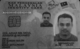 EDIL AZHAR ABDUL RAHMAN @ MOHAMED