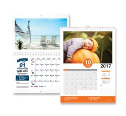 wire-o-wall-calendar