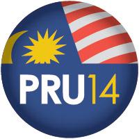 PRU14-signpost